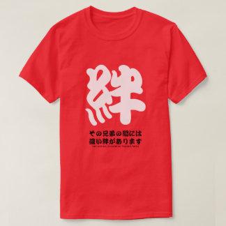 Japanische Klinge-Künste Kizuna Oklahomas, T-Shirt