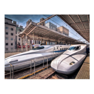 Japanische Kugel-Züge an Tokyo-Station Postkarte