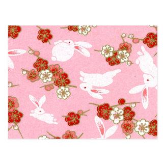 Japanische Kunst: Rosa Sakuras u. Postkarte