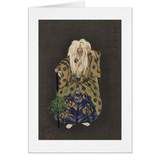 Japanische Malerei circa 1922 Grußkarte