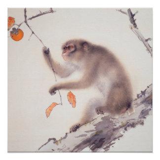 Japanische Malerei für Affe-Jahr-Plakat 2016 Perfektes Poster