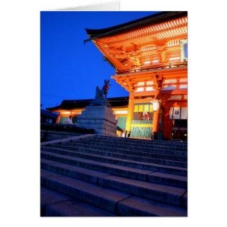 Japanische Postkarte: Shintoistischer FUCHS Karte