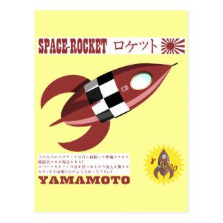 Japanische Spielzeug-Rocket-Anzeige Postkarte