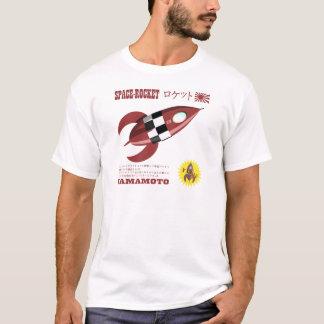 Japanische Spielzeug-Rocket-Anzeige T-Shirt