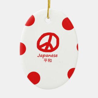 Japanische Sprach-und Friedenssymbol-Entwurf Keramik Ornament