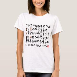 Japanische Tabelle der Hiragana (Alphabet) T-Shirt