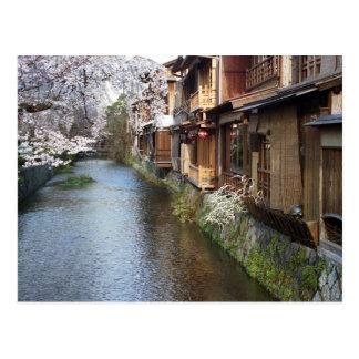 Japanische Teehäuser von Kyoto Postkarte