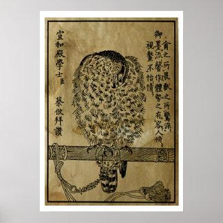 Japanische Tinte - 17. Jahrhundert Poster