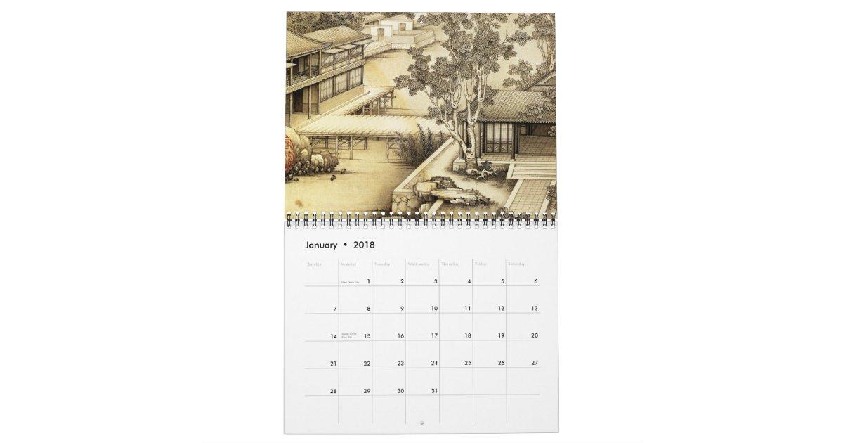 japanischer chinesischer kalender des zazzle. Black Bedroom Furniture Sets. Home Design Ideas