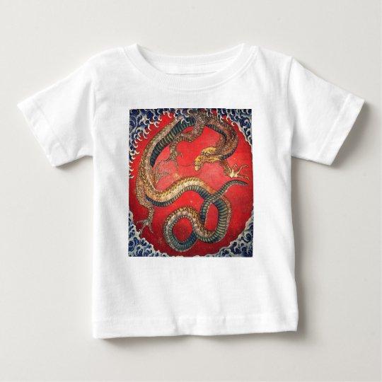 Japanischer Drache Baby T-shirt