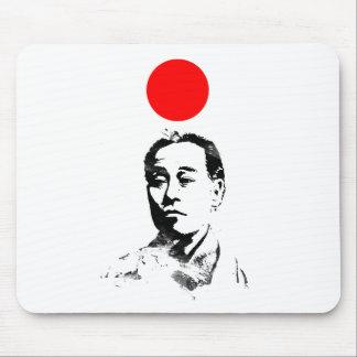 Japanischer Held Mousepad