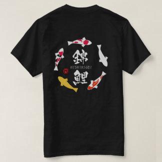 Japanischer Karpfen (Koi oder Nishikigoi) T-Shirt