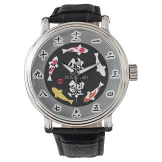 Japanischer Karpfen (Koi oder Nishikigoi) Uhren