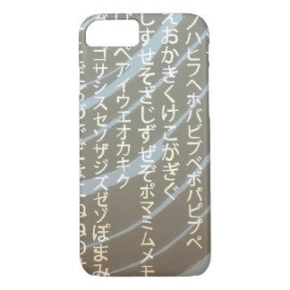 Japanischer Schriftart auf Sand-Hintergrund iPhone 7 Hülle
