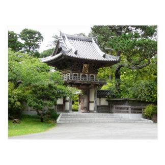 Japanischer Tee-Garten in San Francisco Postkarte