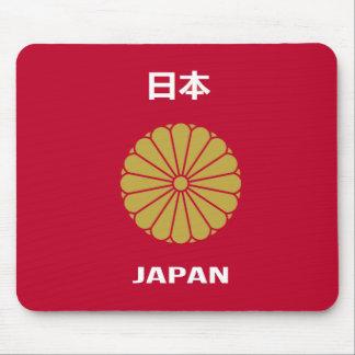 Japanisches - 日本 - 日本人 mousepad