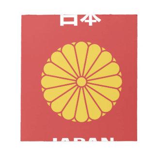 Japanisches - 日本 - 日本人 notizblock