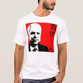 japanisches Abstimmung 08 mccain T-Shirt