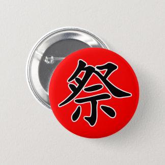 Japanisches Kandschi Matsuri (Festival) Runder Button 5,7 Cm
