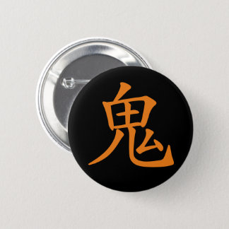 Japanisches Kandschi Oni (Ungeheuer) Runder Button 5,7 Cm