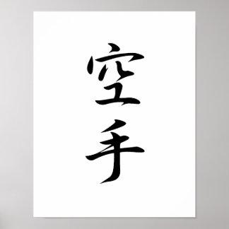 Japanisches Kanji für Karate - Karate Poster