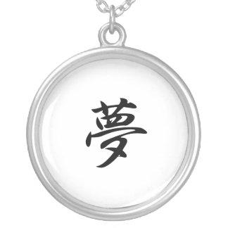 Japanisches Kanji für Traum - Yume Amuletten