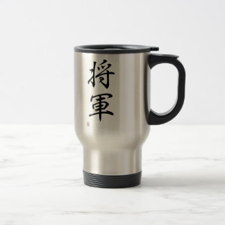 "Japanisches Kanji ""General "" Reisebecher"