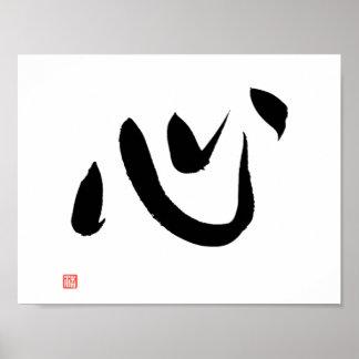 Japanisches Kanji-Kalligraphie Kokoro Herz und Poster