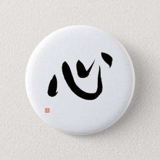 Japanisches Kanji-Kalligraphie Kokoro Herz und Runder Button 5,1 Cm
