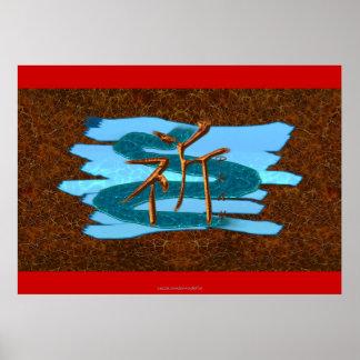 Japanisches KANJI Symbol für BETEN asiatische Poster