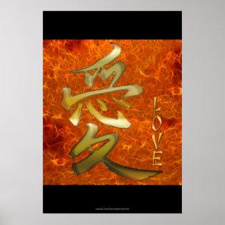 Japanisches KANJI Symbol für Liebe-asiatische Poster