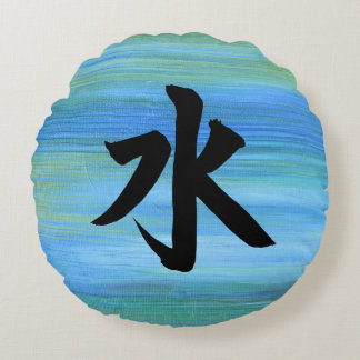 Japanisches Kanji-Symbol-Wasser Rundes Kissen