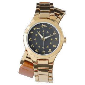 Japanisches Kanji-Uhr-Gold Uhr