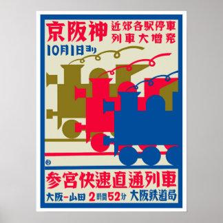 Japanisches Kunst-Deko-Eisenbahn-Plakat Poster