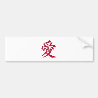 Japanisches Liebesymbol für den Tag des Valentines Autoaufkleber