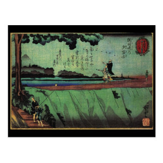Japanisches malendes C. 1800's Postkarte