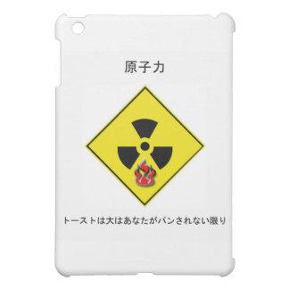 Japanisches nukleares Antilogo iPad Mini Hülle