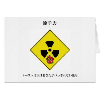 Japanisches nukleares Antilogo Karte