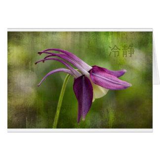Japanisches Ruhe-Symbol und Columbine-Blüte Karte