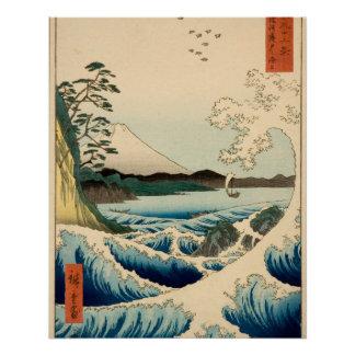 Japanisches Vintages Kunst-Meer von Satta Poster