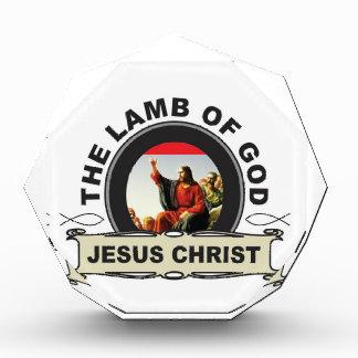 jc das Lamm des Gottes Auszeichnung