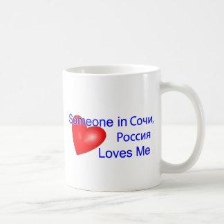 Jemand herein, Russland-Lieben ich Kaffeetasse