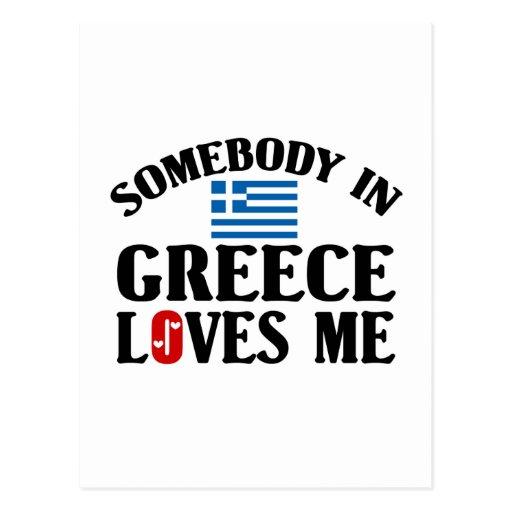 Jemand in Griechenland-Lieben ich Postkarten