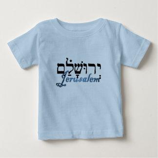 Jerusalem auf hebräisches und englisch baby t-shirt