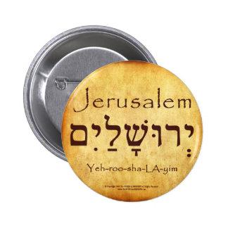 JERUSALEM-HEBRÄER-KNOPF ANSTECKNADELBUTTONS