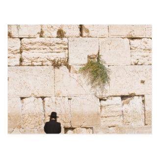 Jerusalem Postkarte