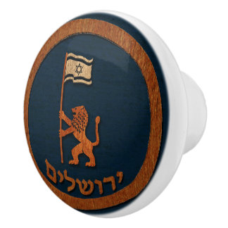 Jerusalem-Tageslöwe mit Flagge Keramikknauf