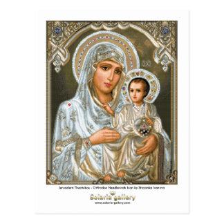 Jerusalem Theotokos - Postkarte