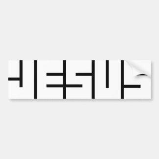 JESUS-Autoaufkleber