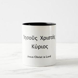 Jesus Christus ist Lord - Tasse